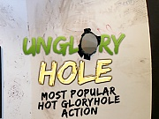 A Visit To The Gloryhole